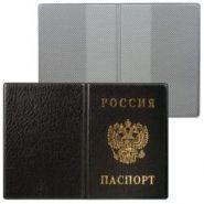 Обложка для паспорта России вертикальная ПВХ  (00738)