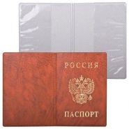 """Обложка """"Паспорт России"""" вертикальная ПВХ  (00738)"""