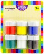 Пальчиковые краски, Фабрика фантазий (6 цветов по 15 мл)  (12912)