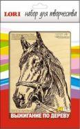 """Выжигание по дереву """"Лошадь"""" Lori Вр-018    (17088)"""