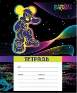 Тетрадь 12л.клетка MICKEY S DIGITAL WORLD