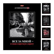 """Тетрадь """"Демотиваторы. Выпуск №9"""", А5, 48 листов, клетка"""